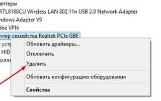 Ошибка 651 при подключении к интернету: что значит и как ее устранить