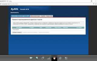 Обзор ZyXEL Keenetic 4G III — Отличный маршрутизатор для дома и офиса