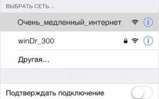 15названий Wi-Fi-сетей отгениев народного творчества