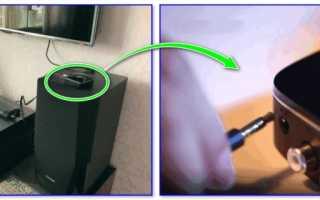 3 способа подсоединить колонку к любому телефону: Bluetooth, AUX и USB