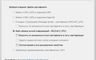 Как установить, сбросить и изменить пароль в операционной системе windows и mac os — подробный кейс