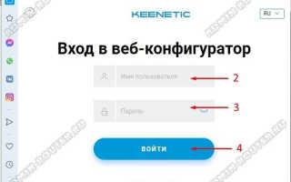 Вход 192.168.1.1 и 192.168.0.1 admin: как зайти в роутер