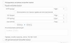 Браузер не открывает страницы, ошибка соединения с прокси сервером