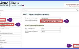Как поменять пароль на WiFi роутере или модеме Yota: инструкция
