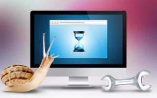Как Увеличить Скорость Интернета По Wi-Fi, Если Роутер Режет — Ускоряем Беспроводное Соединение