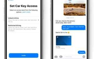 NFC метка: программирование, копирование и применение для телефона