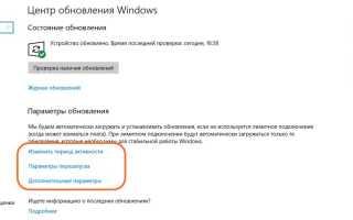 Как отключить обновления в Windows 10 (они устанавливаются самостоятельно при перезагрузке компьютера)