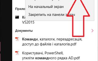 «Unarc.dll вернул код ошибки 7» — при установлении игры. Как исправить?