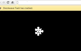 Ошибка «Shockwave Flash has crashed» в Яндекс.Браузере. Решение проблемы