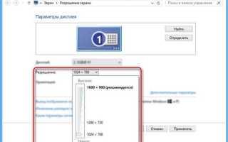 Подключение к проектору (сложность Easy) / Статьи / ProjectorWorld.RU