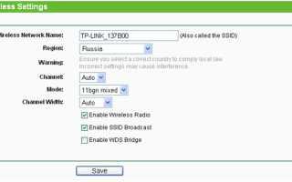 Настраиваем TP-Link на примере простого устройства: TL-WR743ND V2