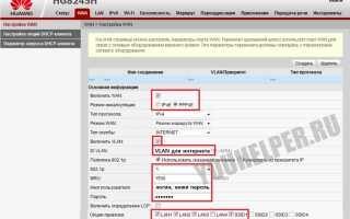 Huawei HG8245H — характеристики, инструкция, настройка, прошивка, Wi-Fi