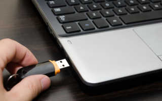 Как открыть флешку, съемный диск,  оптический диск, карту памяти