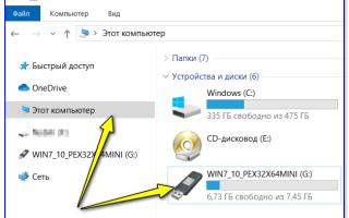 Как перенести файлы на другой компьютер без флешки (синхронизация данных)