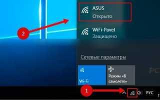 Как открыть страницу настроек роутера ASUS (ASUSWRT)?  Официальная служба поддержки