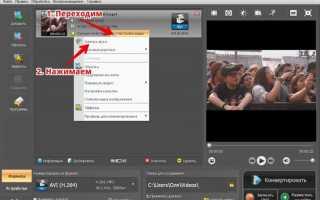 Как Бесплатно Извлечь Звук из Видео по Ссылке в YouTube Онлайн на Компьютер или Телефон Android/iPhone?