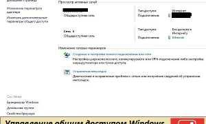 Личный кабинет Дом.ru — вход по номеру договора на сайте интернет-провайдера