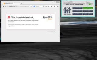Родительский контроль в Windows 7: ограничение информации из интернета для детей