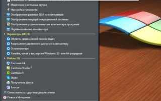 Как переключить видеокарту на ноутбуке: 3 простых и эффективных способа