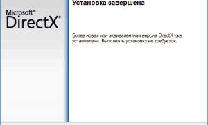 Исправление ошибки отсутствует файл d3dx9_43.dll. Скачать d3dx9_43.dll для Windows 7, 8, 10