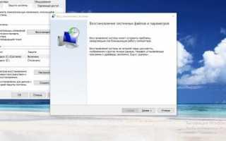 Windows не удалось автоматически обнаружить параметры прокси этой сети. Windows 10