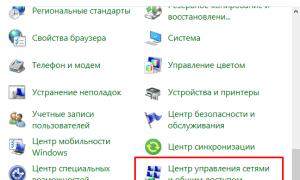 Не работает сетевое обнаружение Windows 10: как исправить?