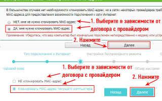Регистрация личного кабинета TP Link: пошаговая инструкция, возможные проблемы со входом в аккаунт