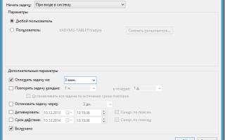 Как удалить Microsoft Virtual Wi-Fi Miniport Adapter