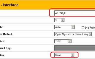 Как настроить режим WDS на роутере TP-Link TL-WR841ND