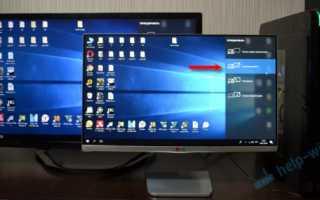 Как использовать телевизор вместо монитора для компьютера