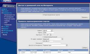 ZyXEL Keenetic Start — ООО «МОСНЕТ» Интернет, телефония, телевидение, хостинг