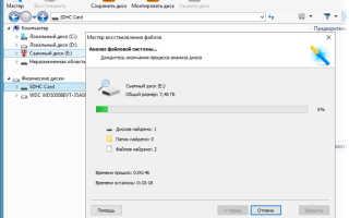Как сконвертировать NTFS в FAT32 без потери данных в Windows 7, 8 (8.1), 10