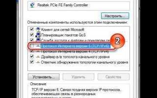 Высокоскоростное подключение PPPoE: как правильно подключить, избежать ошибок или решить их</a></noscript>