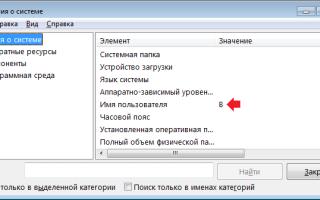 Как узнать свой логин в скайпе, чем ник отличается от логина
