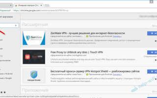 ВПН для браузера или VPN для ПК — что лучше?
