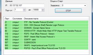 Advanced IP Scanner — простой сетевой сканер на всякий случай
