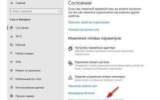 Как исправить ошибку DNS-сервера, когда он не отвечает на Windows 10, 9 шагов