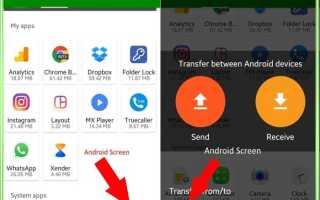 Как быстро переносить фото с Android на iOS и обратно без потери качества.