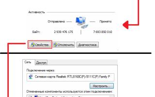 Не работает DNS через VPN в Windows 10 (РЕШЕНО)