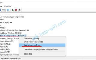 Wifi direct сбой отправки. WiFi Direct — что это? Как настроить и как пользоваться WiFi Direct