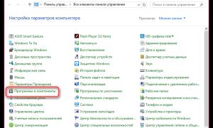 Добро пожаловать на наш портал Windows-Driver.net где вы сможет найти практически любой драйвер