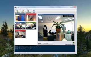 IP Camera Viewer 4.06