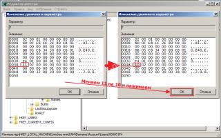 Инструкция по сбросу пароля Windows или что делать, если забыл пароль