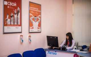 Мобильный интернет от компании «Летай»: выбираем тариф, подключаем и настраиваем
