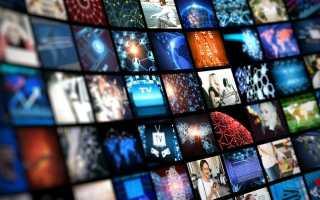 Лучшие бесплатные самообновляемые IPTV-плейлисты для скачивания в 2021