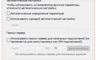 Исправлено: Безопасное соединение с сервером не может быть установлено в Outlook —