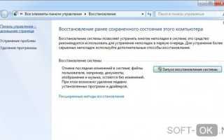 В каких случаях может Unarc.dll вернуть код ошибки 6?