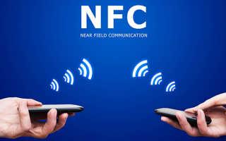 Как использовать NFC в повседневной жизни