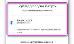 Бесконтактная оплата для всех смартфонов даже без NFC с новой функцией от Сбербанка