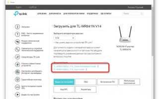 Роутер-«оборотень»: российский маршрутизатор Rotek RX 22200
